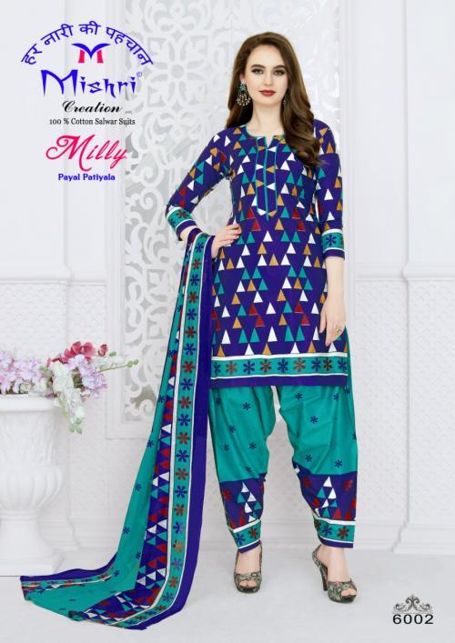 Salwar Kameez Wholesale