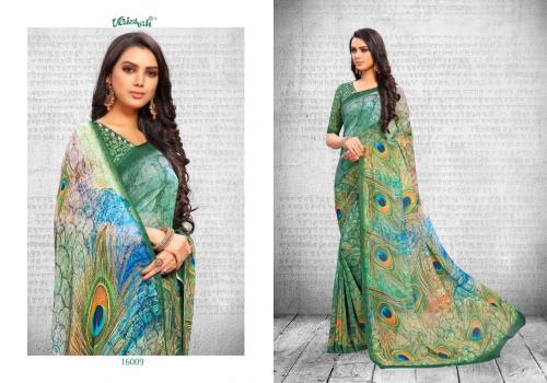 Vaishali Fashion Samaira 16009 Price - 1075
