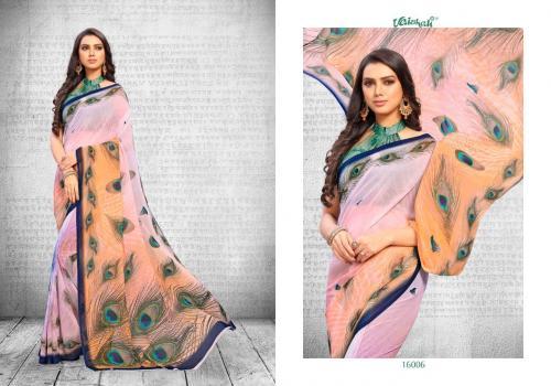Vaishali Fashion Samaira 16006 Price - 1075