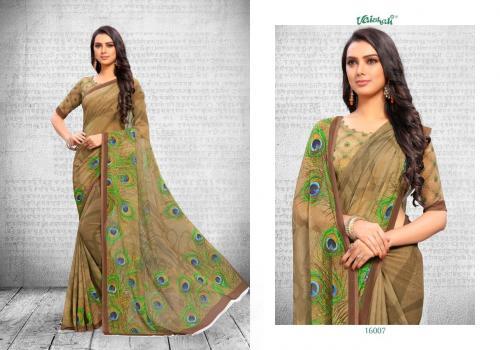 Vaishali Fashion Samaira 16007 Price - 1075