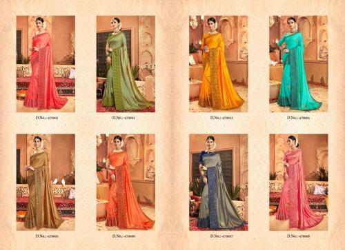Saroj Sarees Nupur 470001-470008 Price - 9800