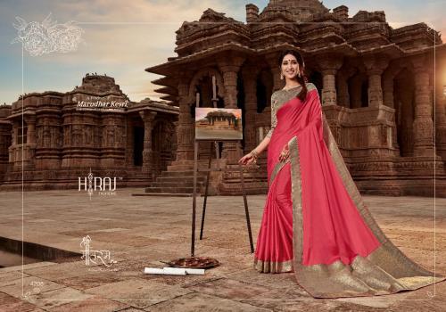 Shree Maataram Chitrakala 4208 Price - 1595