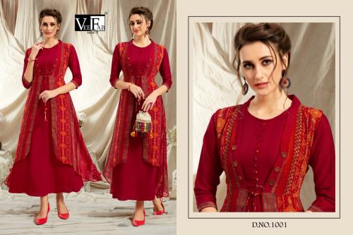 Vee Fab Impression 1001 Price - 649
