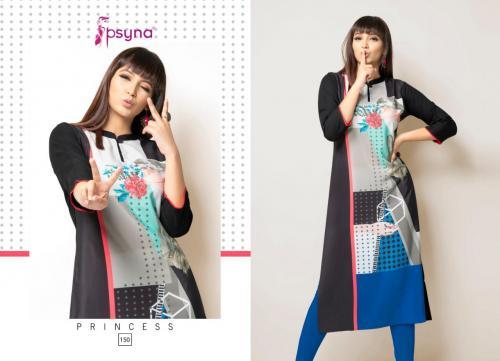 Psyna Princess Vol-15 150-159 Series