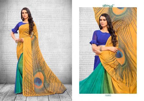 Vaishali Fashion Samaira 16005 Price - 1075