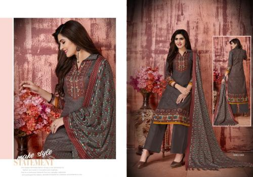 Bala Ritu International 1003 Price - 591