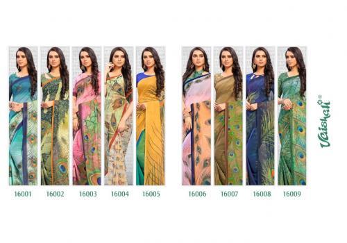 Vaishali Fashion Samaira 16001-16009 Price - 7875
