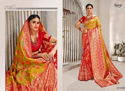 Saroj Saree Vaibhavi 240001-240006 Series