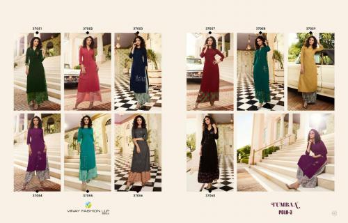 Vinay Fashion LLP Tumbaa Polo 37051-37060 Price - Inquiry On Watsapp Number For Price