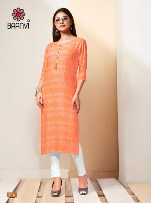 R Studio Baanvi Ikkat 306 Price - 501
