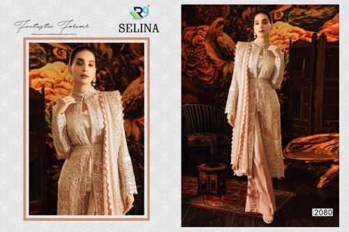 R9 Selina 2080 Price - 1350