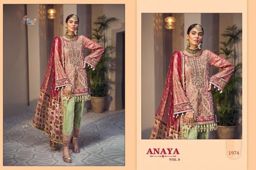 Shree Fabs Anaya 1974 Price - 1499
