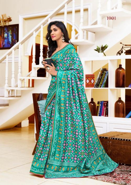 Lt Nitya Yaana 1001-1010 Series