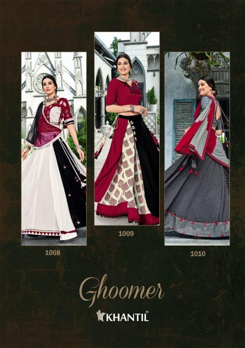 Khantil Ghoomer 1008-1010 Price - 7190