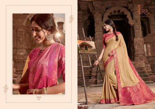 Shree Maataram Chitrakala 4209 Price - 1595