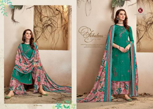 Kala Fashion Ishqbaaz Winter Collection 1003 Price - 741
