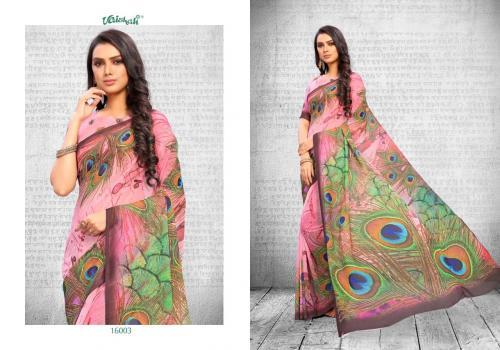 Vaishali Fashion Samaira 16003 Price - 1075