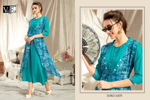 Vee Fab Impression 1005 Price - 649