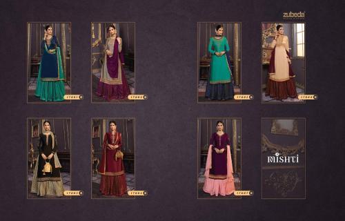 Zubeda Mishti 17601-17607 Price - 9093