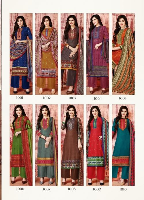 Bala Ritu International 1001-1010 Price - 4910