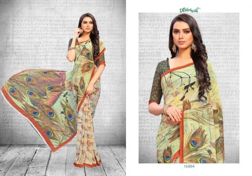 Vaishali Fashion Samaira 16004 Price - 1075