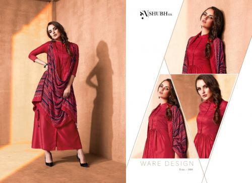 Shubh NX Ahana 1004 Price - 835