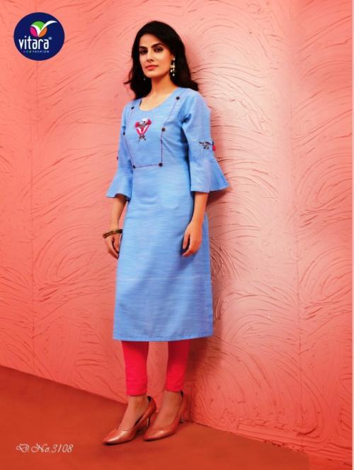 Vitara Fashion Steller 3108 Price - 599
