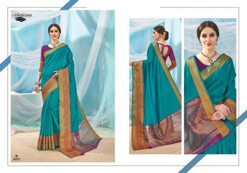 Kakshya Saree Aahana 3001 Price - 849