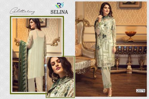 R9 Selina 2078 Price - 1350