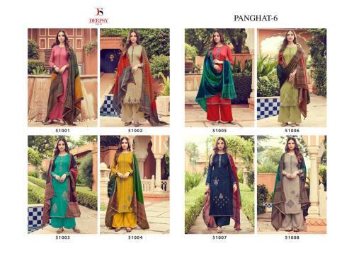 Deepsy Suits Panghat 51001-51008 Price - 6000