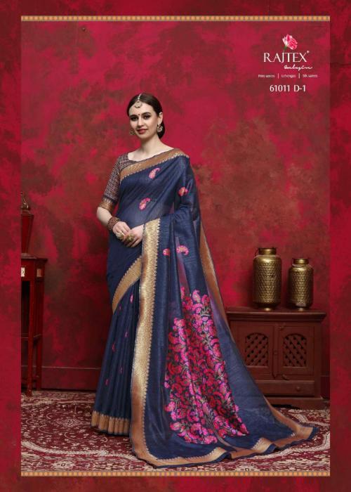 Rajtex Saree Kalika Silk 61011 D - Navy Blue Colors