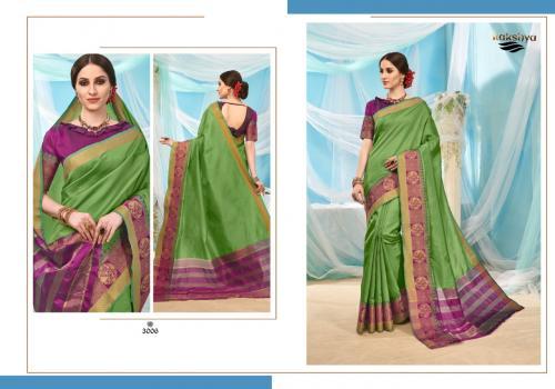 Kakshya Saree Aahana 3006 Price - 849