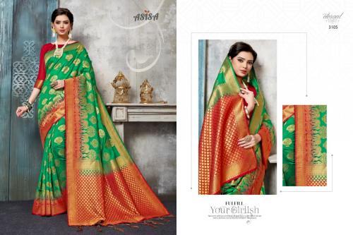Asisa Aashika 3105 Price - 1550