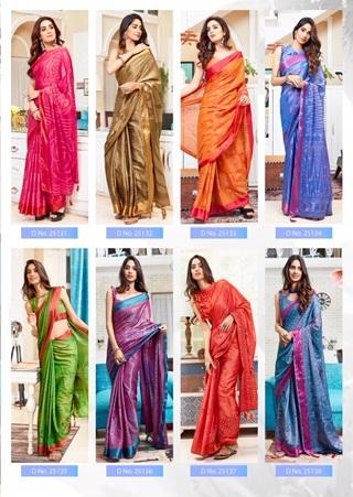 Triveni Saree Bella 25131-25138 Price - 7800