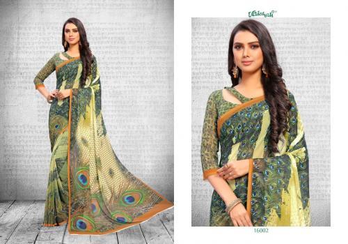 Vaishali Fashion Samaira 16002 Price - 1075