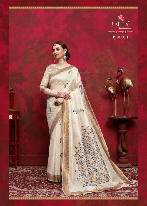 Rajtex Saree Kalika Silk 61011 C - Cream Colors