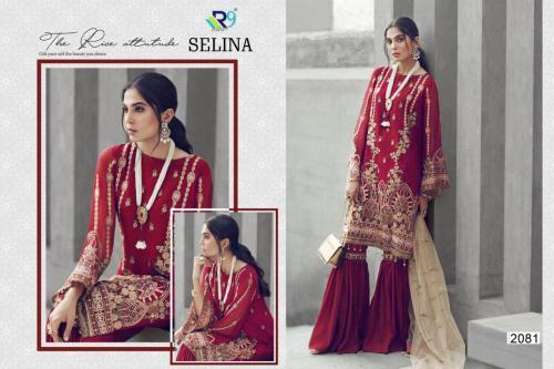 R9 Selina 2081 Price - 1350