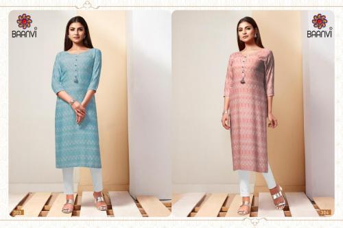 R Studio Baanvi Ikkat 303-304 Price - 1002