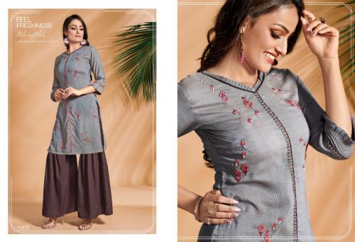 Only U Ghumar wholesale Kurti catalog