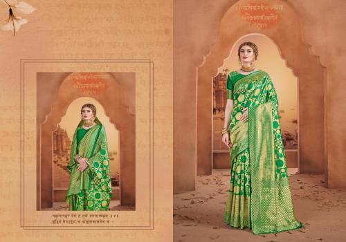 Yadu Nandan Fashion Omnah Vol-2 29287-29298 Series