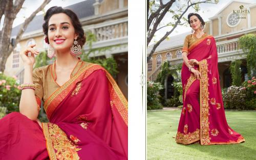 Kalista Fashions Dream Collection 51005 Price - 1450