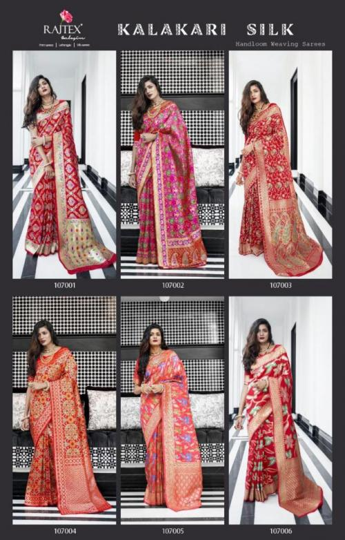 Rajtex Saree Kalakari Silk 107001-107006 Price - 11010