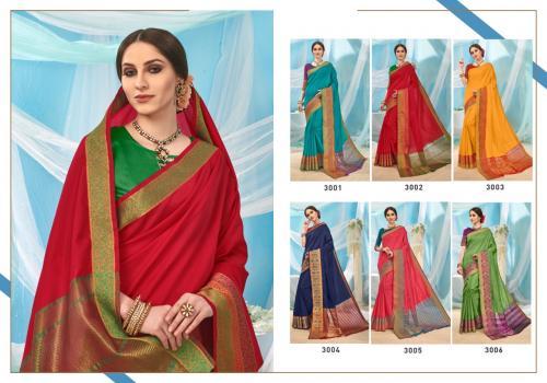 Kakshya Saree Aahana 3001-3006 Price - 3894