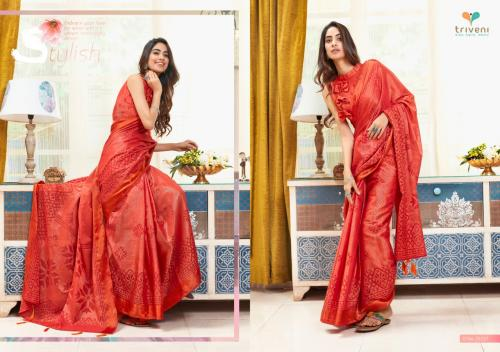 Triveni Saree Bella 25137 Price - 975
