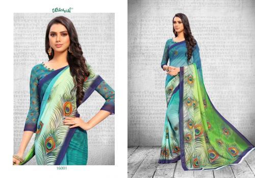 Vaishali Fashion Samaira 16001 Price - 1075