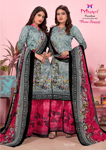 Mishri Creation Plazo Special Karachi Cotton 5003 Price - 355