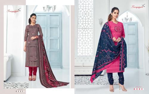Surya Jyoti Trendy Cotton 4716-4717 Price - 930