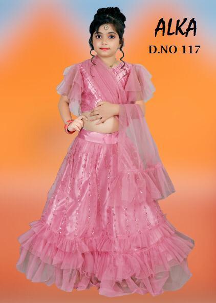 Alka Children Wear Vol-3 117-120 Series