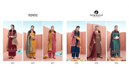 Aashirwad  Mor-Bhag Chandrakanta 8325-8330 Price - 10770