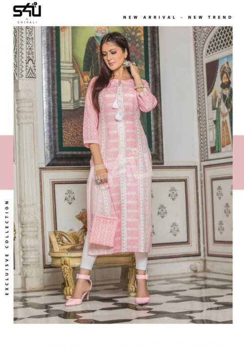 S4U Shivali Fyre 03 Price - 545